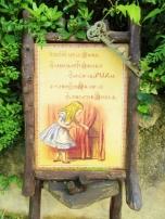 検索結果:さあ、アリスの森へ。